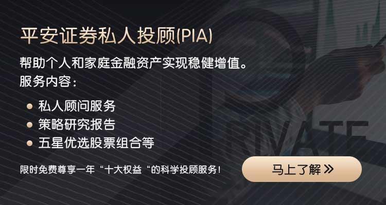 资讯pia底部.jpg